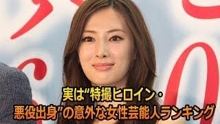 オダギリジョー、福士蒼汰、松坂桃李、綾野剛をはじめ、特撮ヒーローと...