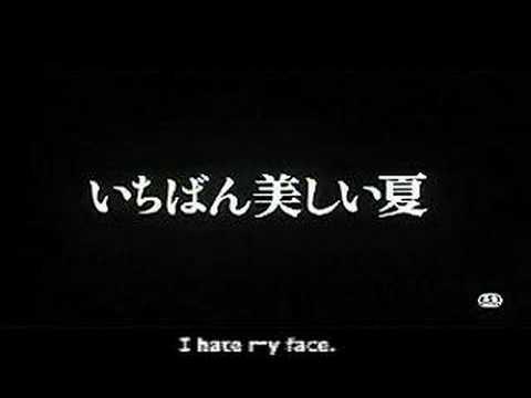 Firefly Dreams 2001 Japanese movie trailer