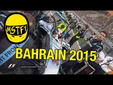 2015 Bahrain Grand Prix – Mystery Science Theater F1