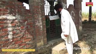 V-41-COMEDY VIDEO DHARMIK//मस्जिद में हुआ परेमिका से छेड्खानि//खेसरिया के जुता खोलवा लिहलस/Khesari2