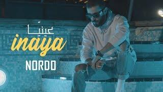 NORDO - 3inaya | عينيّا (Clip Officiel)