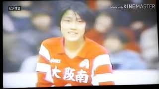 1995年 第9回 さわやか杯中学バレーボール大会 男女決勝【お宝映像】