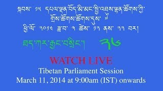 Day8Part2: Live webcast of The 7th session of the 15th TPiE Live Proceeding from 11-22 March 2014