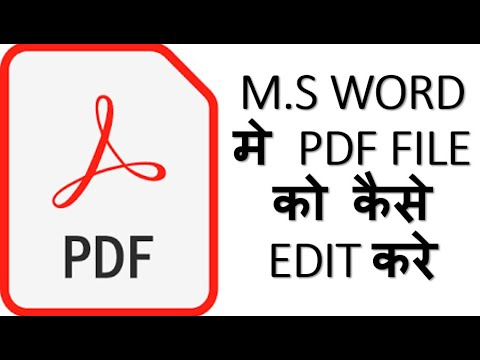 how-to-edit-pdf-file-in-ms-word-hindi