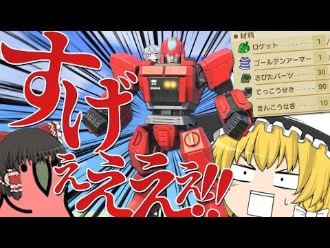あつ 森 ロボット