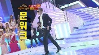 Jun. K (From 2PM) - Good Morning