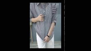 가오리 7부 박시 스트라이프셔츠