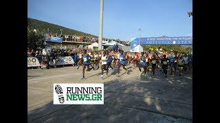 36th Athens Marathon The Authentic 11 Nov 2018 - the live streaming