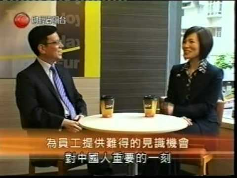 McDonald's (HK) 35th anniversary TV interview (feat. Shirley Chang 2010)