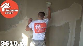 Чем и как загрунтовать стены. Густая грунтовка или обычная?