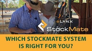 eLynx StockMate - Choosing the StockMate system for you.