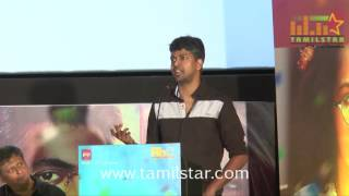 Bangalore Naatkal Movie Audio Launch Clip 1