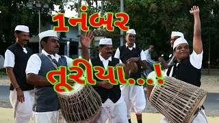 Dhodiya | Dhodia |Ek number turiya | Dhodia songs | Dhodiya dance |Yuyu Goli Art |