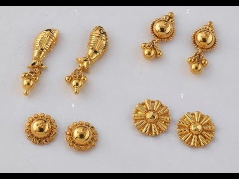 LATEST GOLD STUD EARRING DESIGNS FOR WOMEN, TRADITIONAL EARRING PHOTOS COLLECTION, GOLD JEWELLERY