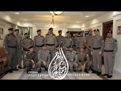 شيلة-ترقية-باسم-ابو-طلال-الف-مبروك-ي-رمز-الفخر-تنفذ-بالاسماء