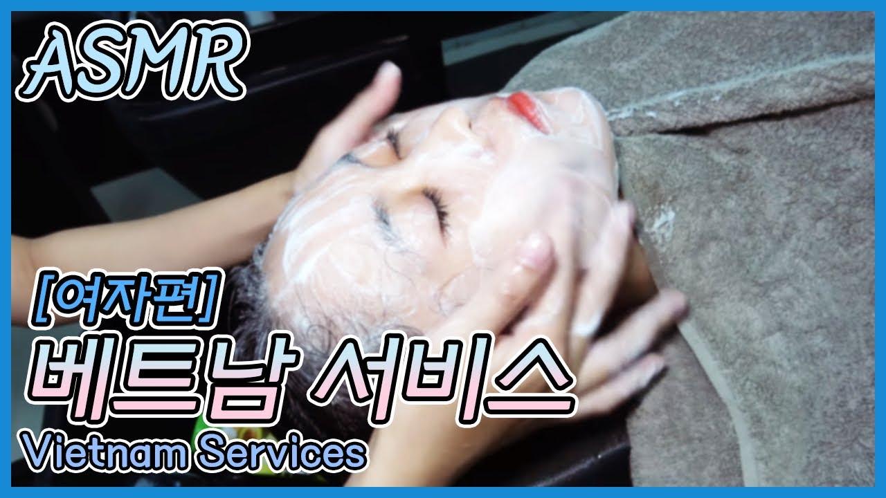 [ WOMEN'S SERVICES BARBERSHOP] 강남 이발소 여자 베트남 서비스 Gangnam Barbershop Women's Vietnam Services. #1