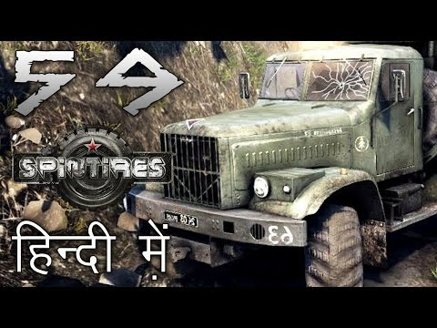 SPINTIRES : Hill Map #59 || MY NEMESIS. HILL MAP || Indian Gamer in Hindi (हिंदी)