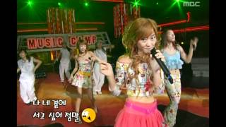 Jewelry - I really like you, 쥬얼리 - 니가 참 좋아, Music Camp 20030830