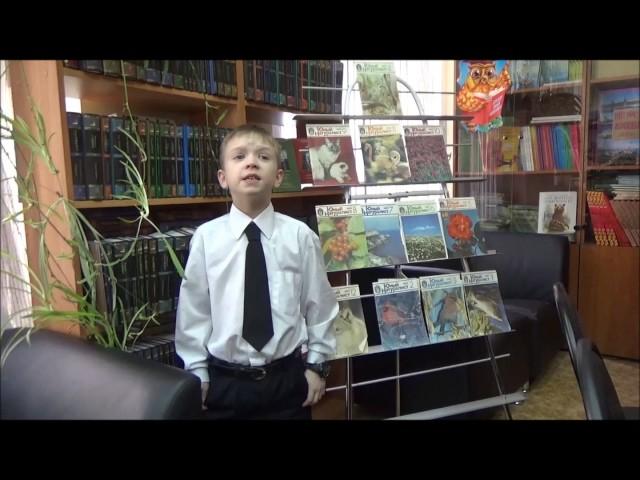 Изображение предпросмотра прочтения – МатвейМурадов читает произведение «Что такое хорошо и что такое плохо» В.В.Маяковского