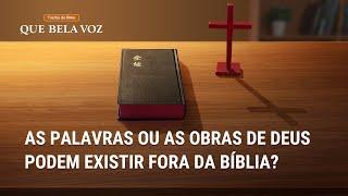 """Filme evangélico """"Que bela voz"""" Trecho 3 – As palavras ou as obras de Deus podem existir fora da Bíblia?"""