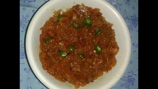 Tamatar pyaz ki chutney/Onion Tomato Chutney/ spicy and sweet Chutney/ Pyaz tamatar ki Chutney
