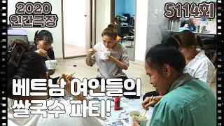 [투이 사장님 좋아요] (6/15) [인간극장/Screening Humanity]   KBS 210727 방…