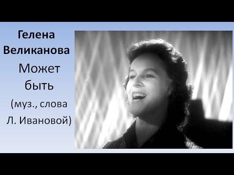 Песни-переделки. Тексты переделанных песен. Воспитателям