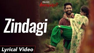 Zindagi   Ninja   Lyrical Video Song   Amaanat   New Punjabi Song 2020   Yellow Music