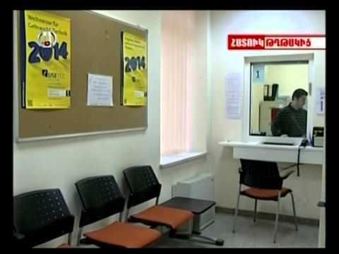 Consul General Frank Tu On AR TV