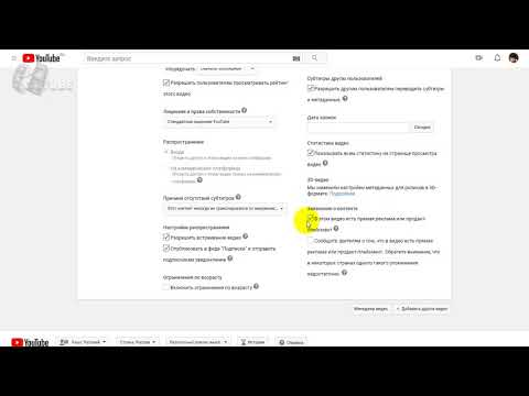 Как Загрузить Видео На YOUTUBE? Пошаговая Загрузка Видео На Ютуб