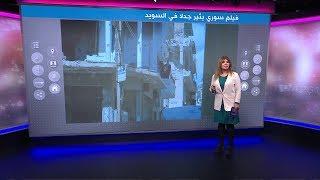 فيلم سوري مصور على أنقاض الزبداني يثير ضجة في السويد