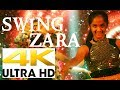 Jai Lava Kusa movie : swing Zara