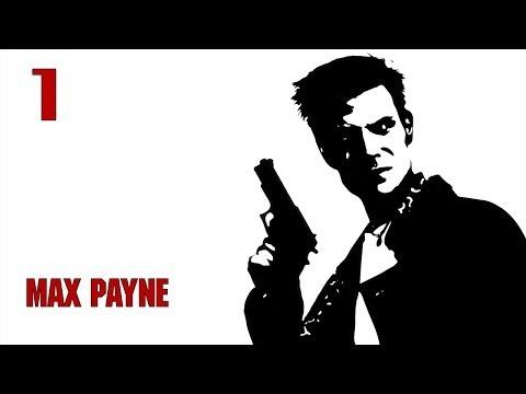 Прохождение Max Payne - #1 Станция Роско-стрит