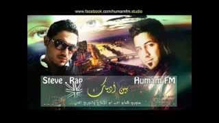 Steve Rap - Hummam Fm - b3n Adedk full HD 2014