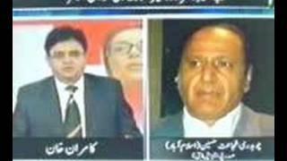 PPP Zardari Corruption Exposed Part 1