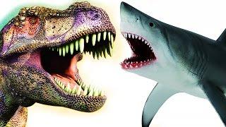 ДИНОЗАВРЫ. АКУЛЫ против ДИНОЗАВРОВ. Мультик про АКУЛ и Динозавров для детей все серии. ИГРУШКИ ТВ