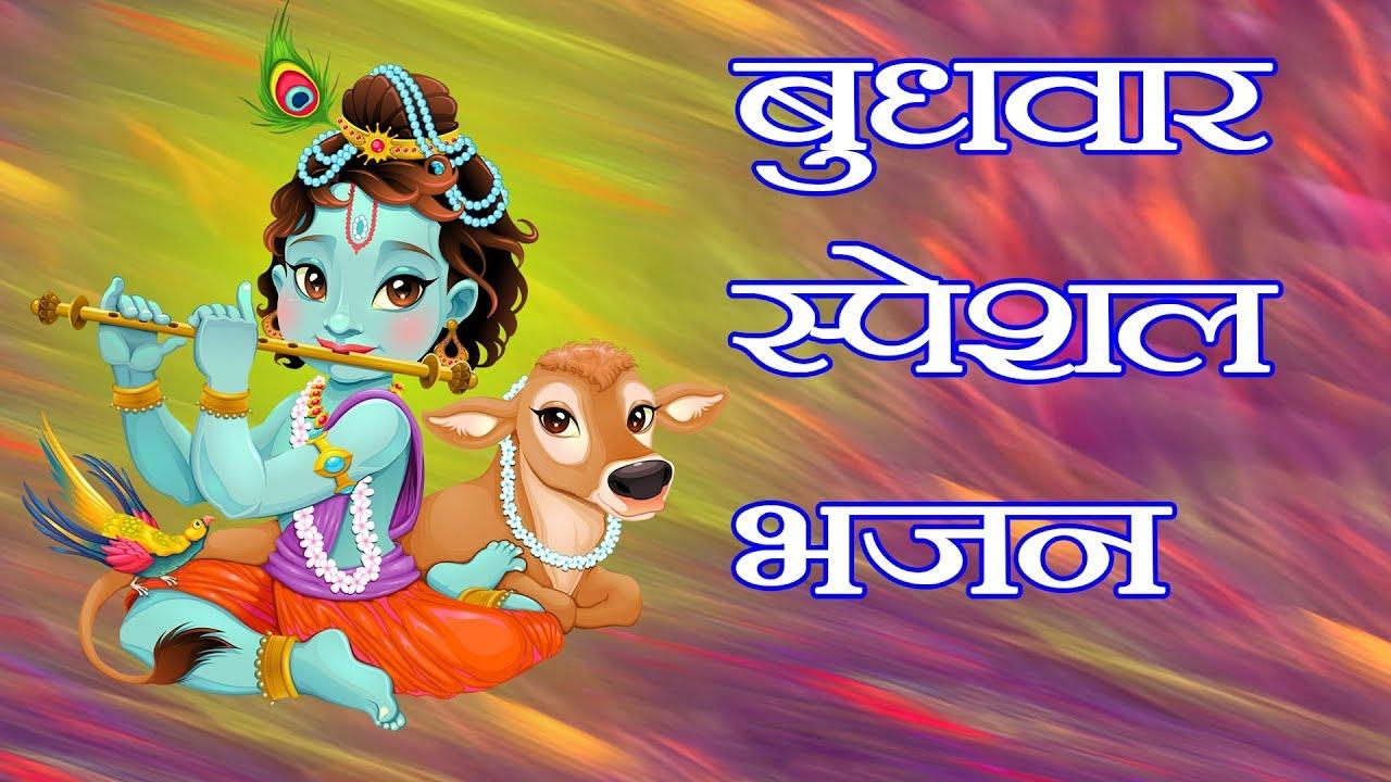 Aarti Shree Kunj Bihari Ki - A Melodious Krishna Bhajan
