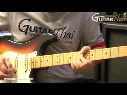 คนหนังเหนียว - คาราบาว สอน Intro โดย www.Guitarthai.com