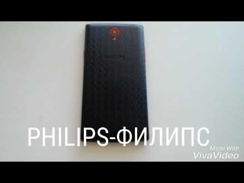 Смартфоны philips сравнить цены в интернет-магазинах украины. Выбрать и выгодно купить. Отзывы, характеристики на hotline.