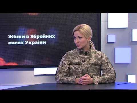 Чернівецький Промінь: Після новин   Тетяна Попович про службу в сучасній українській армії та жінок в ній