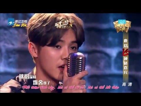 [VIETSUB] 20160129 Luhan Singing