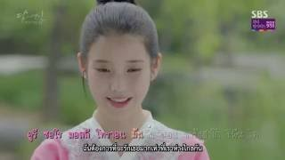 THAI ENG MV Baek A Yeon A Lot Like Love Moon Lovers Scarlet Heart Ryeo OST Part 7