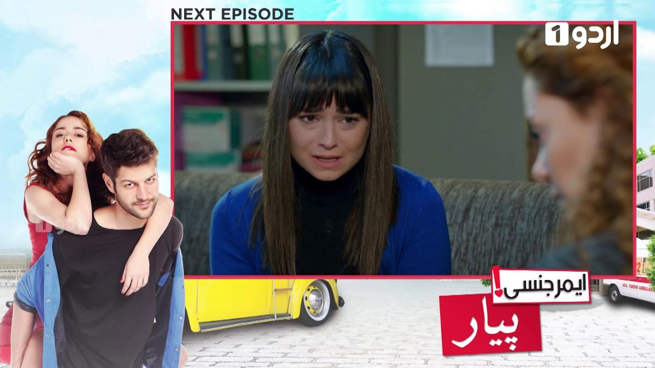 Emergency Pyar | Acil Aşk Aranıyor | Urdu Dubbing | Episode 132 Teaser | Urdu1 | 09 July 2020