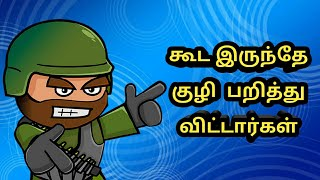 Mini Militia Gameplay in Tamil | Mini Militia Tips and Tricks | Gaming Rockers