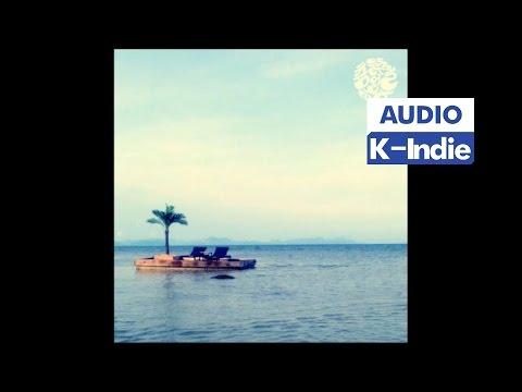 춤을추며씽얼롱 [Audio] Dancensingalong (춤을추며씽얼롱) - Cold (감기)