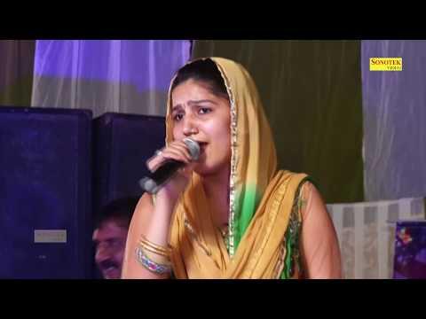 सपना की नई सुपर हिट रागनी || Sapna Chaudhary Latest Haryanvi Ragni Song