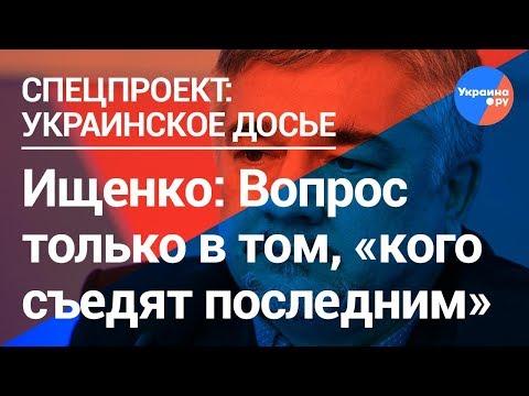 Смотреть Если его гоняют по стране, то Порошенко уже не президент онлайн