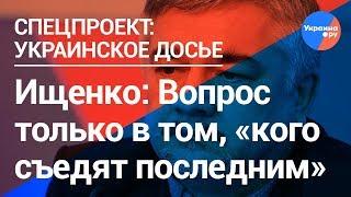 Если его гоняют по стране, то Порошенко уже не президент
