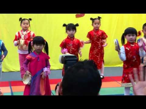 Peyton's Preschool Chinese New Year Show 2016