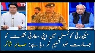 Ndia Is Accepting Its Diplomatic Defeat In UN Security Council Sabir Shakir